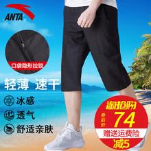 跑步裤 篮球跑步吸汗七分运动裤 男七分裤 男士 夏季新款 安踏短裤