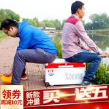 龙王恨新款四腿升降钓箱特价 免邮 清仓鱼箱35L大钓鱼箱多功能