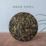 2016 Fuding White Tea Old White Tea Tea Bingshen Shoumei Cake 200g Chennian Yingxia