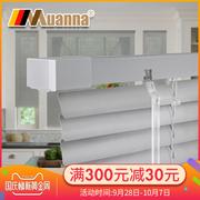 德国慕安娜免打孔隐孔铝合金百叶窗帘卧室厨房卫生间防水卷帘遮光