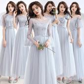 伴娘服2019新款 伴娘礼服女姐妹裙晚礼服 闺蜜婚礼长袖 春季灰色长款