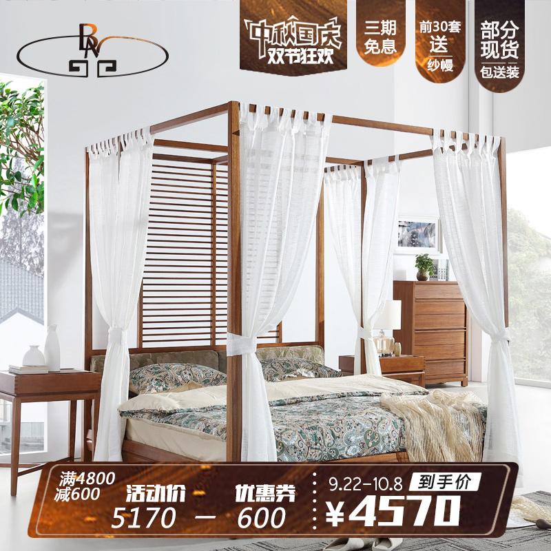 槟榔架子床