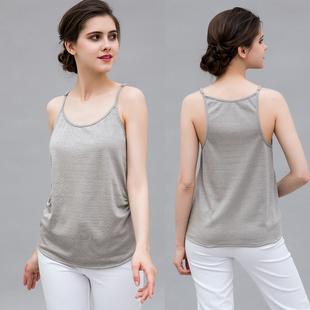 正品 防辐射衣服女内穿怀孕期吊带背心上班隐形夏天 防辐射服孕妇装