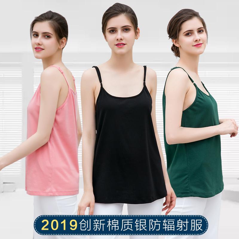 Одежда с радиационной защитой для беременных / Антирадиационные товары Артикул 579805199233
