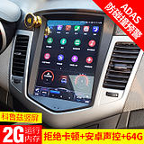 Jiuyue Chevrolet Siokovos Classic Cruze Navigation Android Vertical Screen Smart Car Machine
