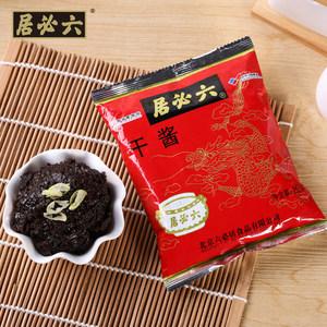 【5袋包邮】六必居干酱250g干黄酱北京炸酱面酱黄豆酱豆瓣酱炸酱