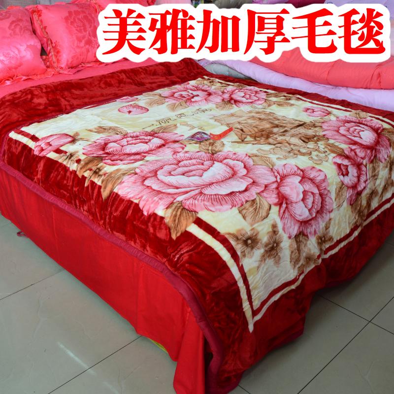 美雅毛毯加厚