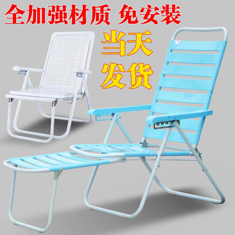 长椅子椅子