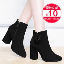 真皮女靴子2018新款冬季高跟鞋百搭翻毛皮马丁靴粗跟黑色磨砂短靴