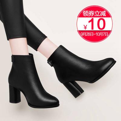 短靴女鞋2018新款冬季马丁靴子粗跟黑色皮靴百搭秋冬鞋女士高跟鞋