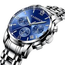 卡诗顿钢带手表男石英表夜光中学生概念防水皮带时尚账动男士腕表