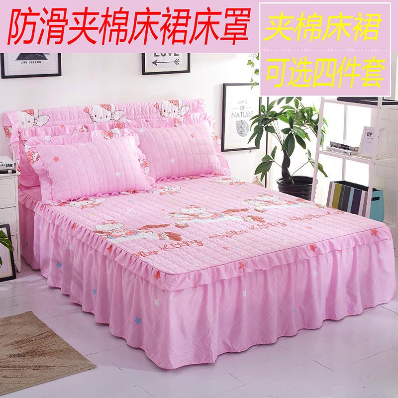 床罩四件套加厚夹棉