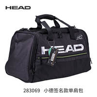 Hyde HEAD small German network French net US net shoulder tennis bag multi-function portable travel bag sports training package