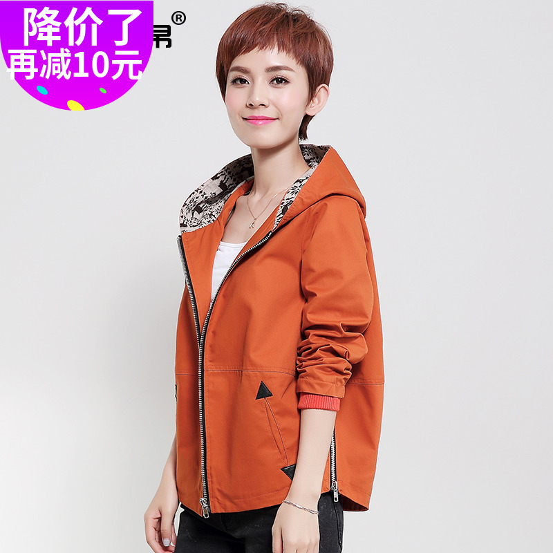 middle-aged women fashion mom spring and autumn wild cotton jacket 30-40-50