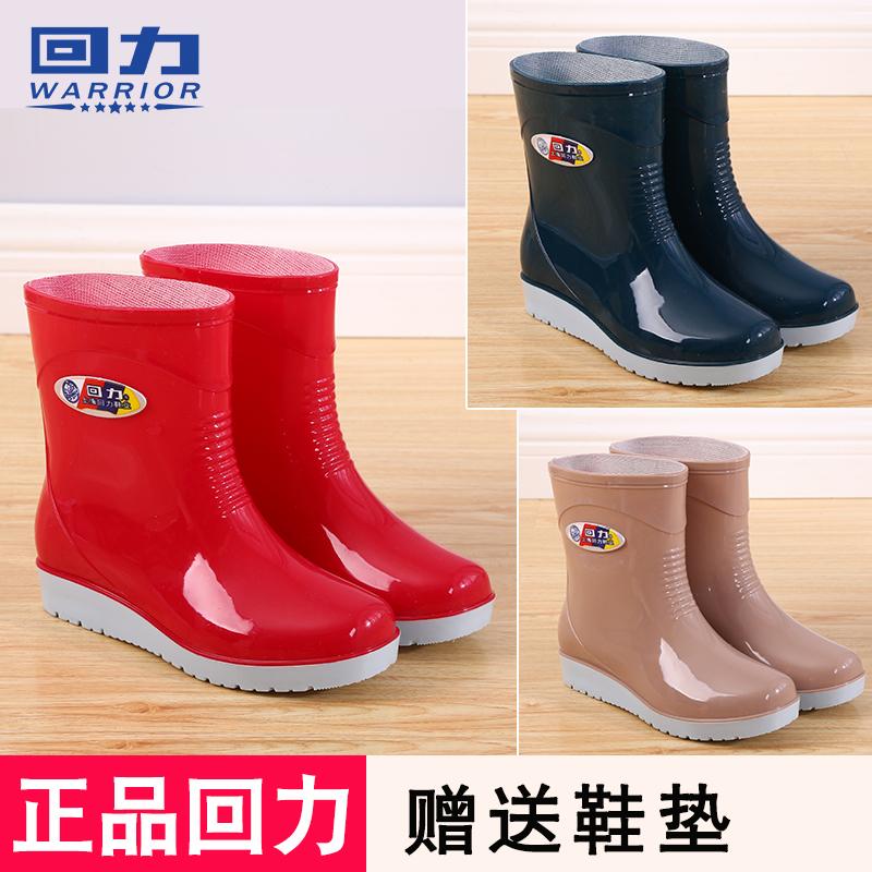 回力中筒雨鞋女士水鞋女雨靴短筒时尚防水鞋防滑胶鞋套鞋韩国可爱