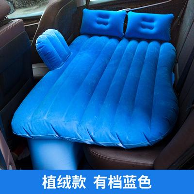 充气垫床轿车后座车震床成人睡垫吉普JEEP指南者自由光保时捷卡宴