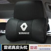 汽车头枕一对装创意可爱卡通汽车靠枕枕头护颈枕车用头枕