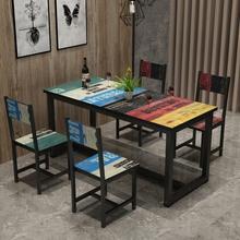餐桌食堂餐桌小吃店快餐桌小吃桌椅一桌四椅组合吃饭桌简约长方形