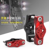 摩托车配件装饰gw250改装辅助灯支架配件龙头保险杠固定卡扣