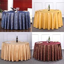 酒店圆桌桌布圆形家用饭店餐厅园形大圆桌布艺台布餐桌布圆桌子布