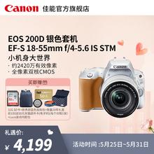 [旗舰店]Canon/佳能 EOS 200D 单反套机 EF-S 18-55mm