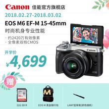 STM 45mm EOS Canon 套机 佳能