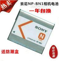 索尼wx1相机电池
