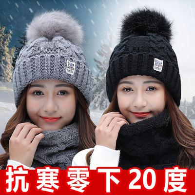 加绒帽子女冬防寒可爱保暖帽子针织女毛线帽子女冬哈尔滨旅游装备