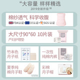 Wow love to wait for a package summer admission a full set of mother and child maternal pregnant women newborn baby month supplies before and after the suit