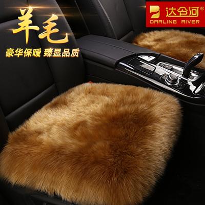 整张皮冬季羊毛汽车坐垫丰田普拉多埃尔法86逸致单片座垫皮毛一体