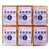Dahao ant clear bait agent to kill red yellow black ant medicine anticide medicine whole nest end kill ant bait powder whole box 50 bags