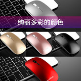 Wireless mouse rechargeable mute silent cute ultra-thin portable computer office desktop Apple MAC laptop male and female Bluetooth dual-mode mouse Lenovo ASUS millet universal