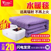水暖毯双人水循环加水电热毯床垫单人静音水褥子家用电褥子水热毯