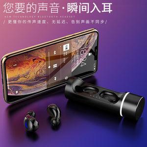 创新设计重低音炮无线蓝牙入耳式耳机4维全息防水物理按键续航听歌驾车oppo接听电话极简双耳分离华为小米