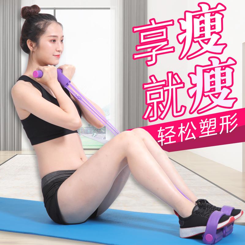脚蹬拉力器仰卧起坐辅助器健身家用器材卷腹瘦肚子减肥神器弹力绳