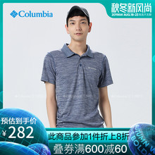 Columbia Colombia outdoor classic spring and summer men's Omi cooling short-sleeved POLO shirt AE6082