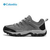【经典款】Columbia/哥伦比亚户外秋冬新品男款抓地徒步鞋BM5529
