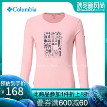 Columbia/Colombia Outdoor Women's Hygroscopic Long Sleeve T-shirt PL2809