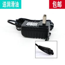 电源线 S5000 剃须刀 刮胡刀 PHLEEDAS 充电器 呐嘟适用于 配件