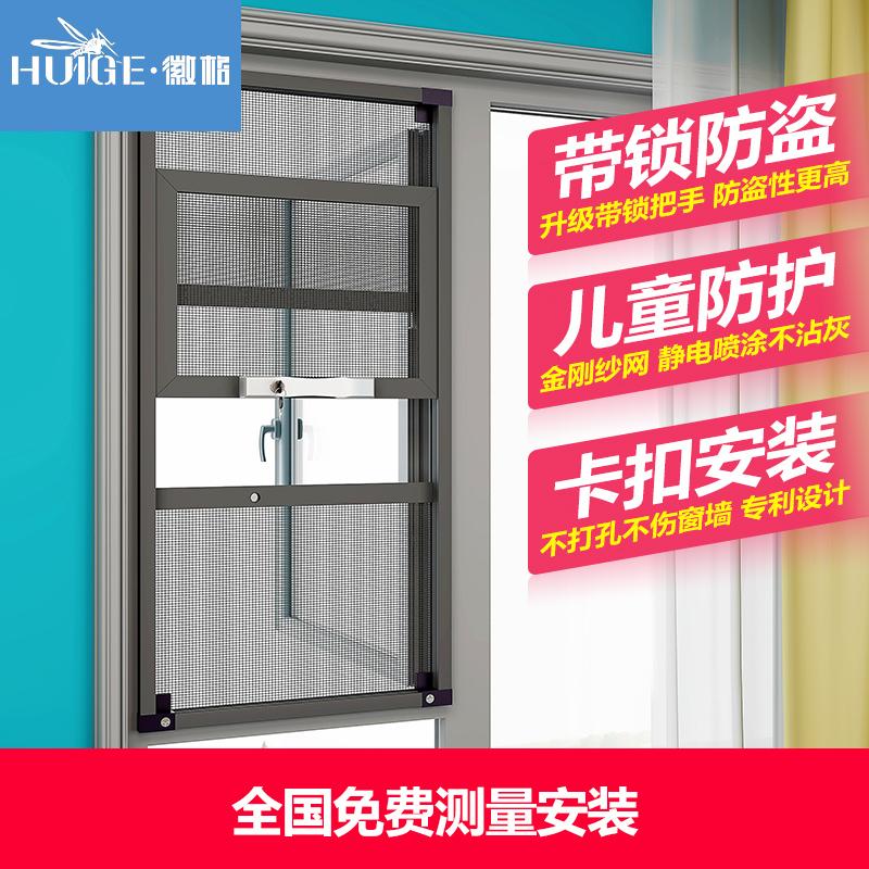 纱窗网不锈钢防盗纱窗外平开窗金刚网带锁高层阳台窗户纱窗网自装