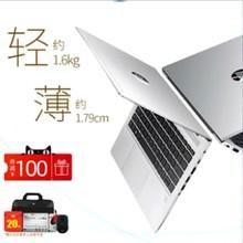 惠普 840 14寸笔记本电脑HP W8G54PPi7独显游戏本超薄商务手提