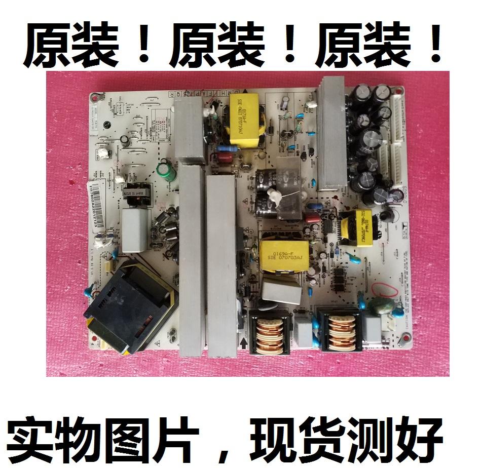 原装!LG 32LB9R-TB/32LC7R-TA电源板LGLIPS32 EAX37617601
