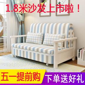 实木折叠沙发床1.2米1.5可推拉两用客厅双单人小户型阳台书房乳胶