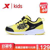 特步男童休闲鞋秋冬新款韩版合成革舒适耐磨防滑男鞋运动童鞋