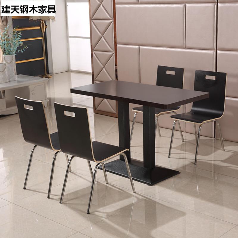 分体快餐桌椅 4人