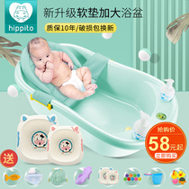 Baby bathing basin Newborn toddler can sit in baby shower basin 0-6 year old child large oversized child thickened