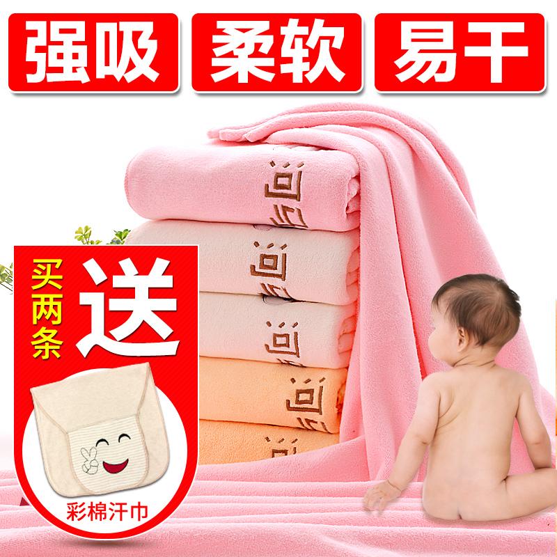 婴幼儿童浴巾柔软吸水新生儿宝宝洗澡浴巾大毛巾被子盖毯秋冬季1元优惠券