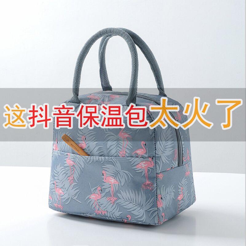 加厚饭盒袋子保温袋便当袋手提包铝箔保暖手拎袋帆布袋学生拎午餐