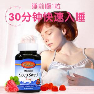 美国进口康一生褪黑素睡眠糖助眠安睡退黑素软糖促进睡眠快速入睡