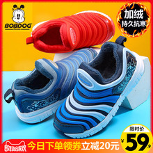 Papua Bean Shoes Boys Shoes New Autumn and Winter 2018 Children's Sports Shoes with Caterpillar Girls'Two Cotton Shoes